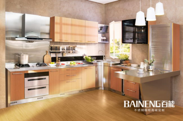 Baineng Stainless Steel Kitchen Cabinet Allows You Feel Different