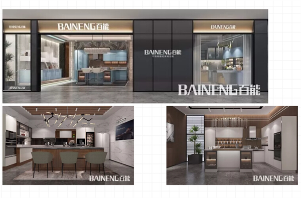 Baineng New Showroom With Modern Stainless Steel Kitchen Cabinets